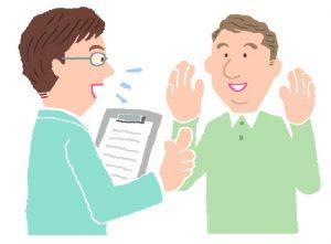 補聴器選択